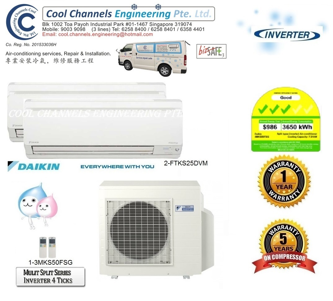 Daikin Multi Split Series Inverter System 2